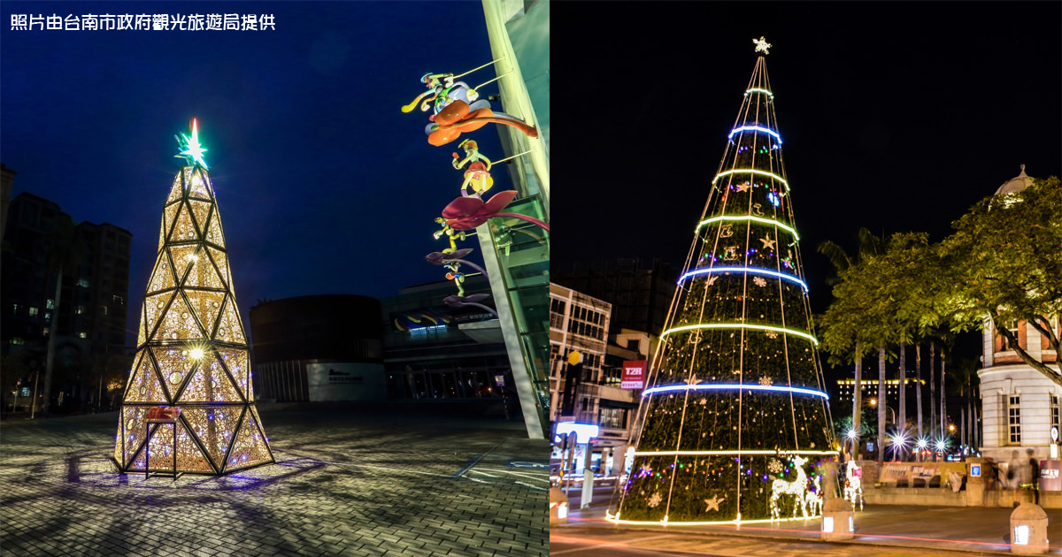 【台南聖誕】迎接歡樂溫馨聖誕佳節~音樂光雕聖誕樹及絕美竹編聖誕樹高掛臺南夜空