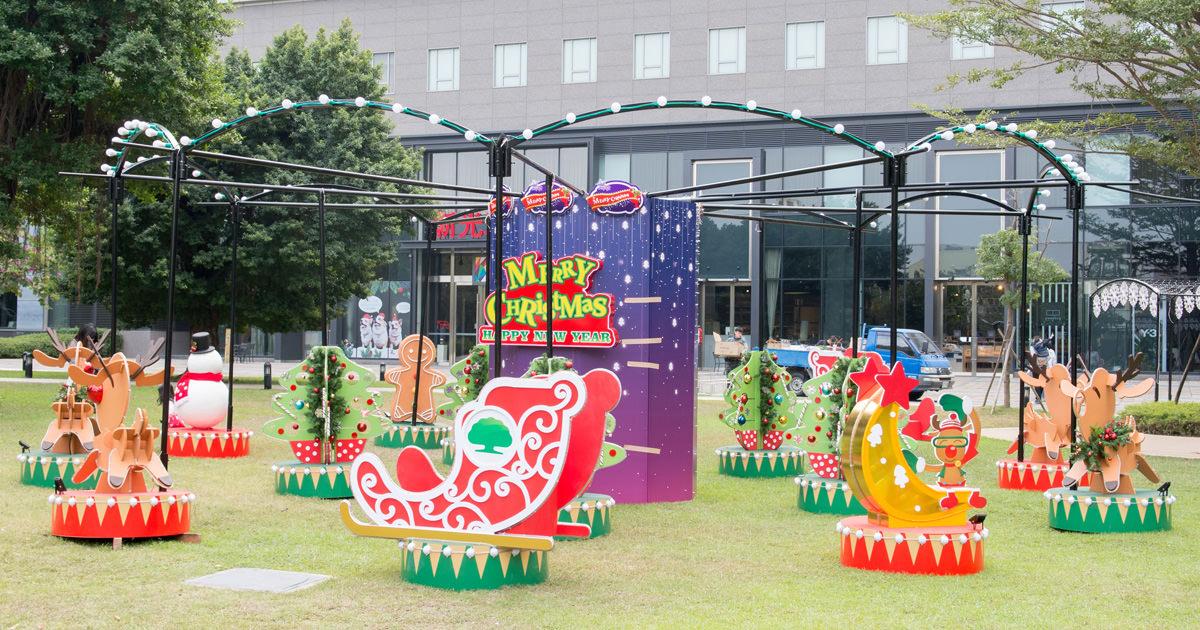【台南聖誕】2017繽紛可愛耶誕風|新光西門店夢想耶誕村旁~~國泰廣場聖誕裝飾