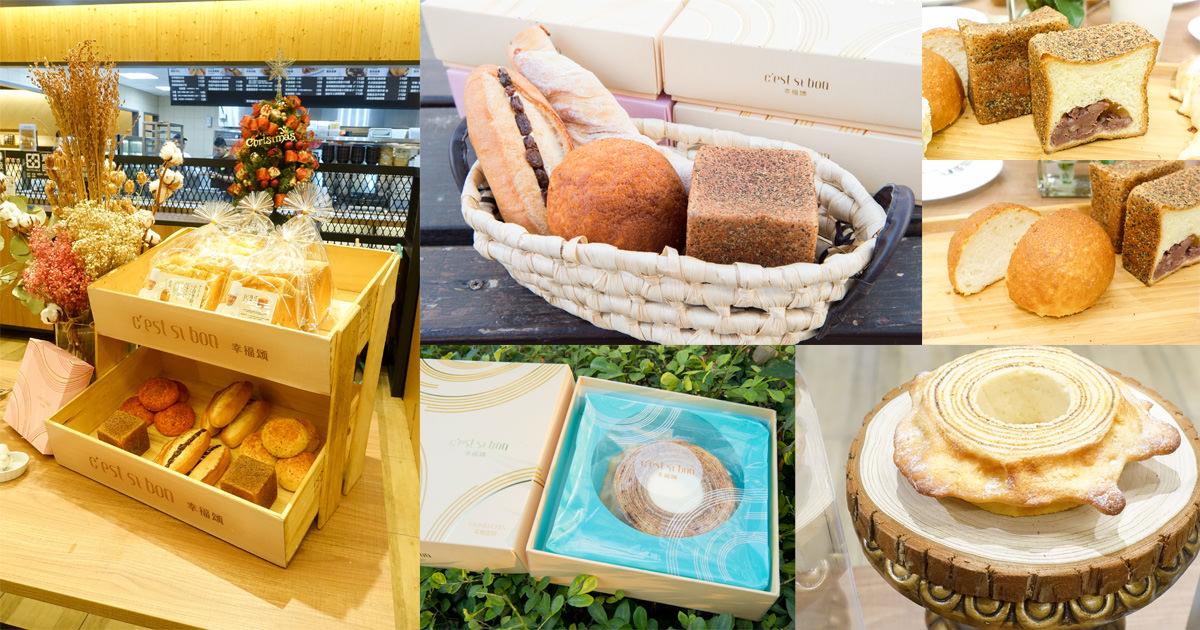 【台南美食】奇美食品新烘焙品牌|熊本麵粉|小倉孝樹|年輪蛋糕|窯爐烘烤~C'est Si Bon幸福頌