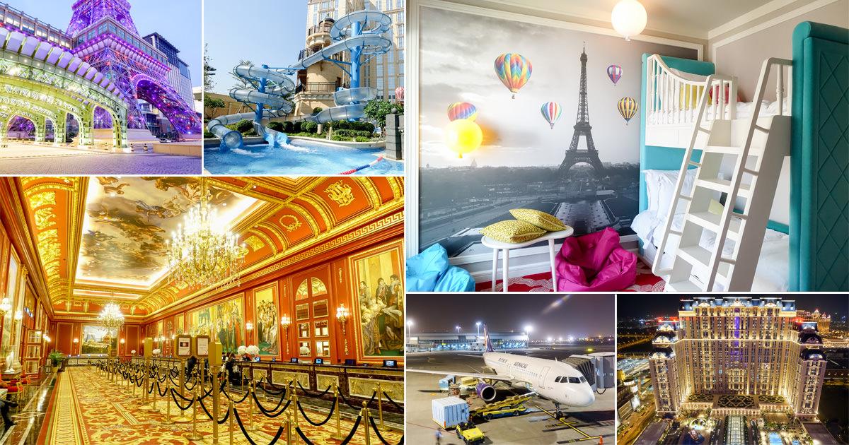 【澳門旅遊1】澳門航空|禮賓部像凡爾賽宮|巴黎鐵塔|水世界|天倫大床客房~澳門巴黎人