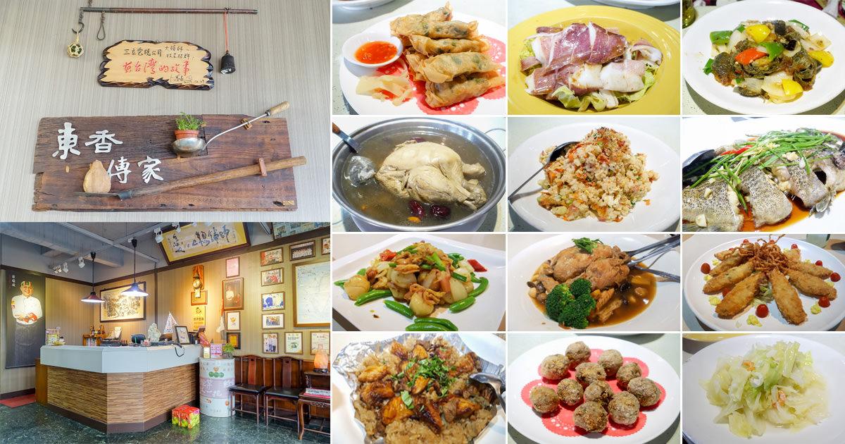 【台南安南區-美食】單點│桌菜│在地人才知的台菜料理~東香台菜海味餐廳