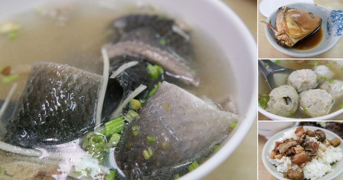 【台南中西區】虱目魚料理|魚丸包魚肚|魚粥料豐富~~林家魚皮