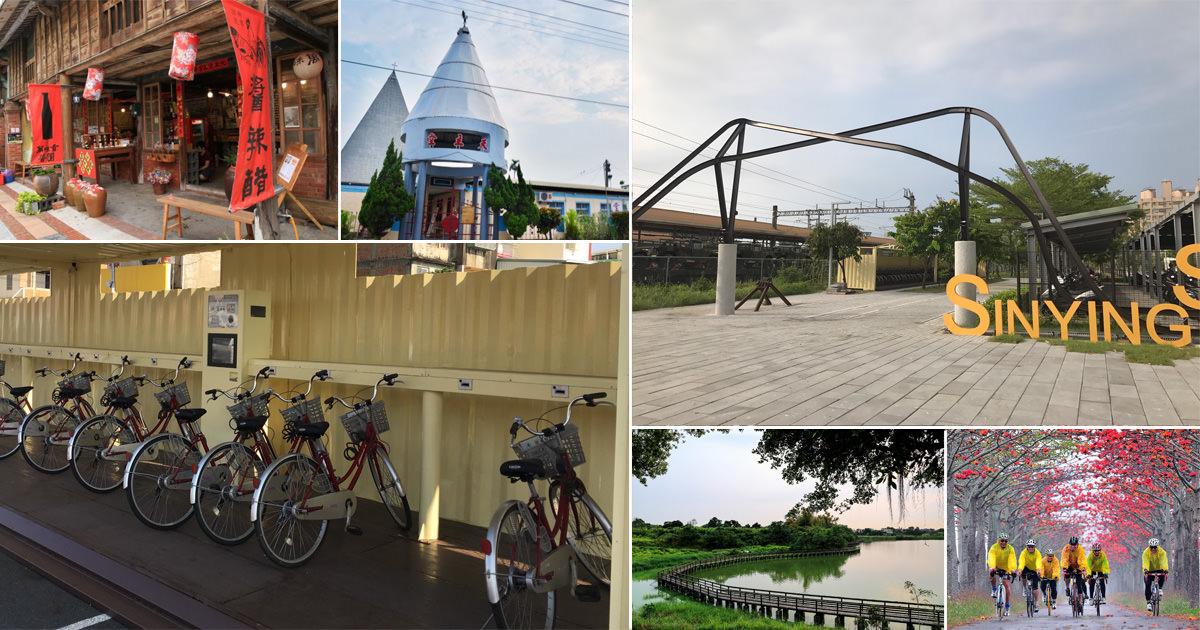 【台南觀光T-Bike】騎觀光T-Bike拜訪春天~觀旅局推薦溪北四條鐵馬路線