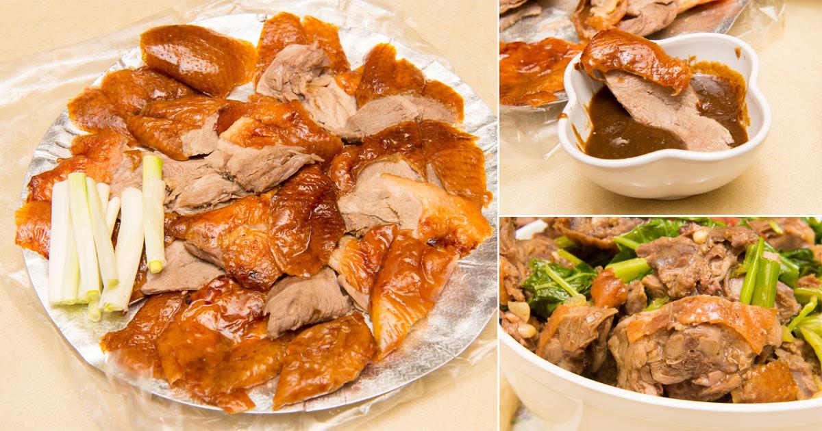 【台南南區】西門路排隊美食|可電話預訂|一鴨兩吃|砂鍋鴨|砂鍋魚頭~北京烤鴨