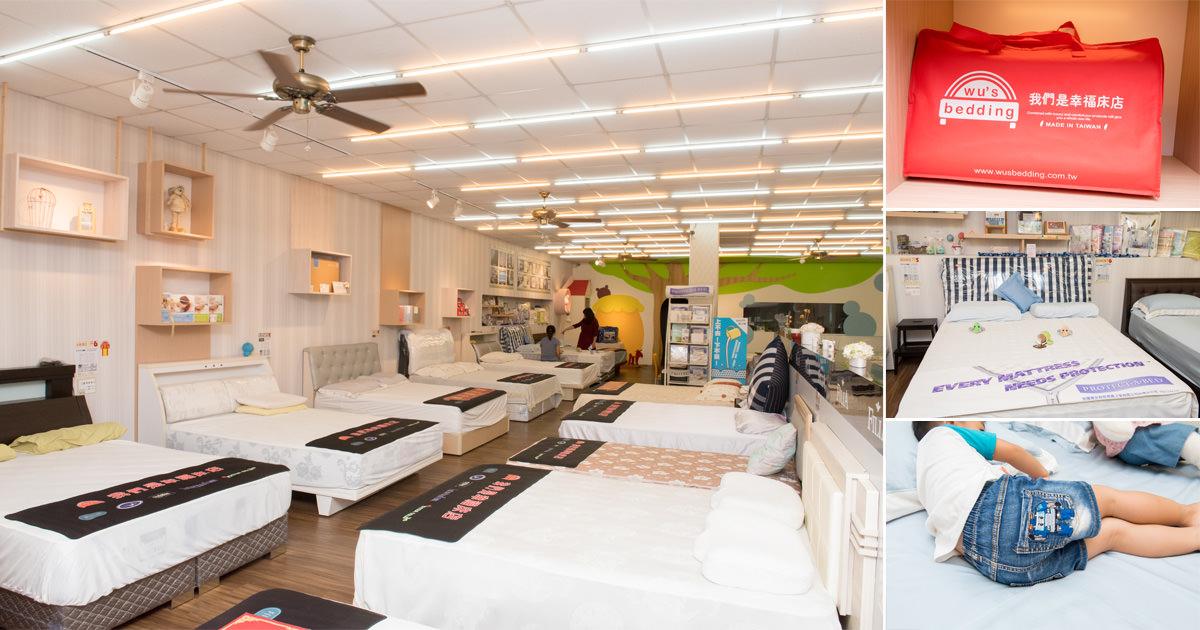 【台南居家】台灣工廠直營|自產自銷|彈簧10年保固|睡的舒適好眠~我們是幸福床店