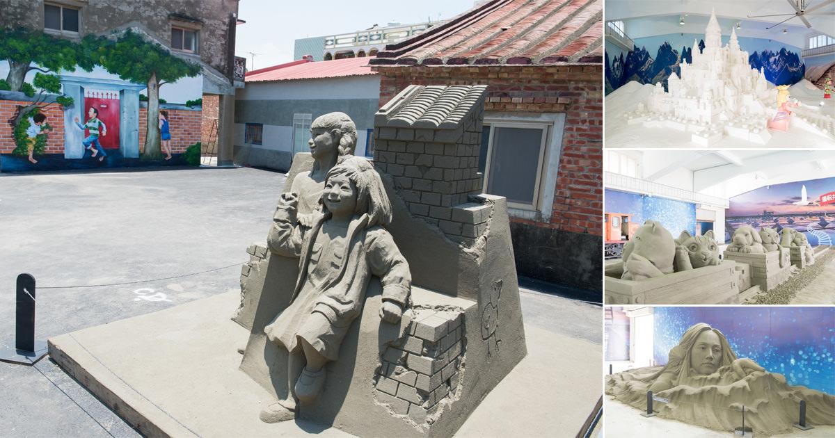 【台南活動】暑假期間限定|3D彩繪結合沙雕|台南鹽雕.沙雕~~2018一見雙雕藝術季
