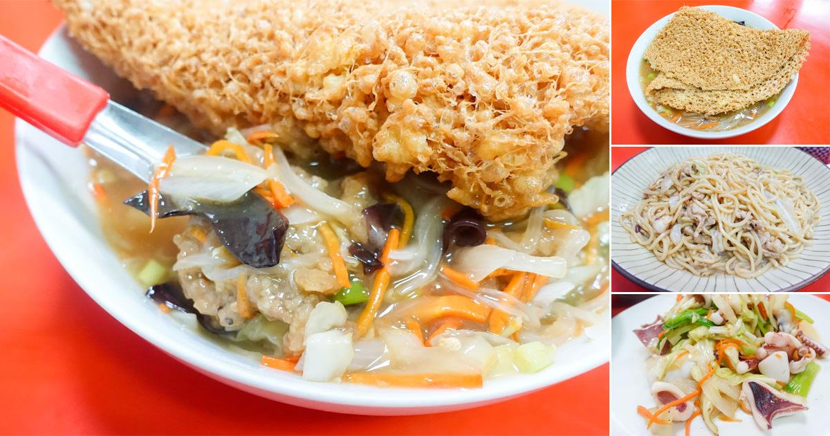 【高雄美食】賣了近70年的鴨蛋刺 牛肉湯10元 酸酸甜甜好滋味 鹹酥雞炒飯很特別~牛媽媽小吃店