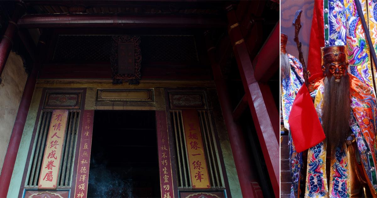 【台南月老】愛情加溫|府城四大月老之一|紅線放在口袋據說紅線不見了代表月老抽走趕辦祈求的案件~台南大天后宮月老