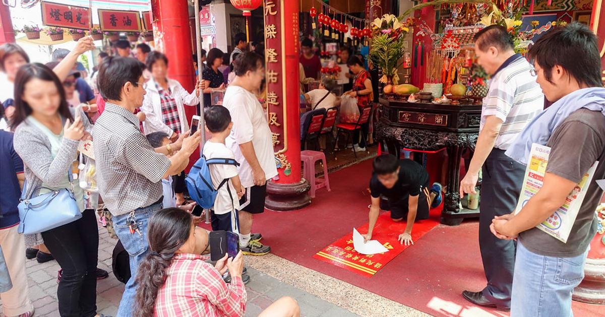 【台南習俗】臺南市登錄之市定民俗|傳統府城家庭與社會的集體記憶~台南做十六歲