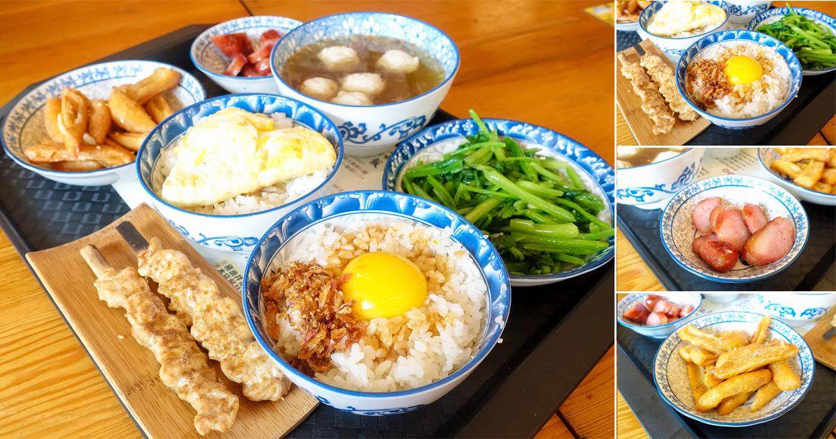 【台南中西區美食】加入生蛋黃的美味豬油拌飯|海安路美食|銅板價錢~鼎富發豬油拌飯