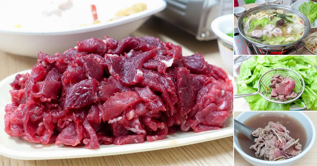 【台南市南區美食】超值溫體牛|最直接的牛味湯頭|白天牛肉湯晚上牛肉鍋|200元肉肉很大盤~阿家牛肉湯