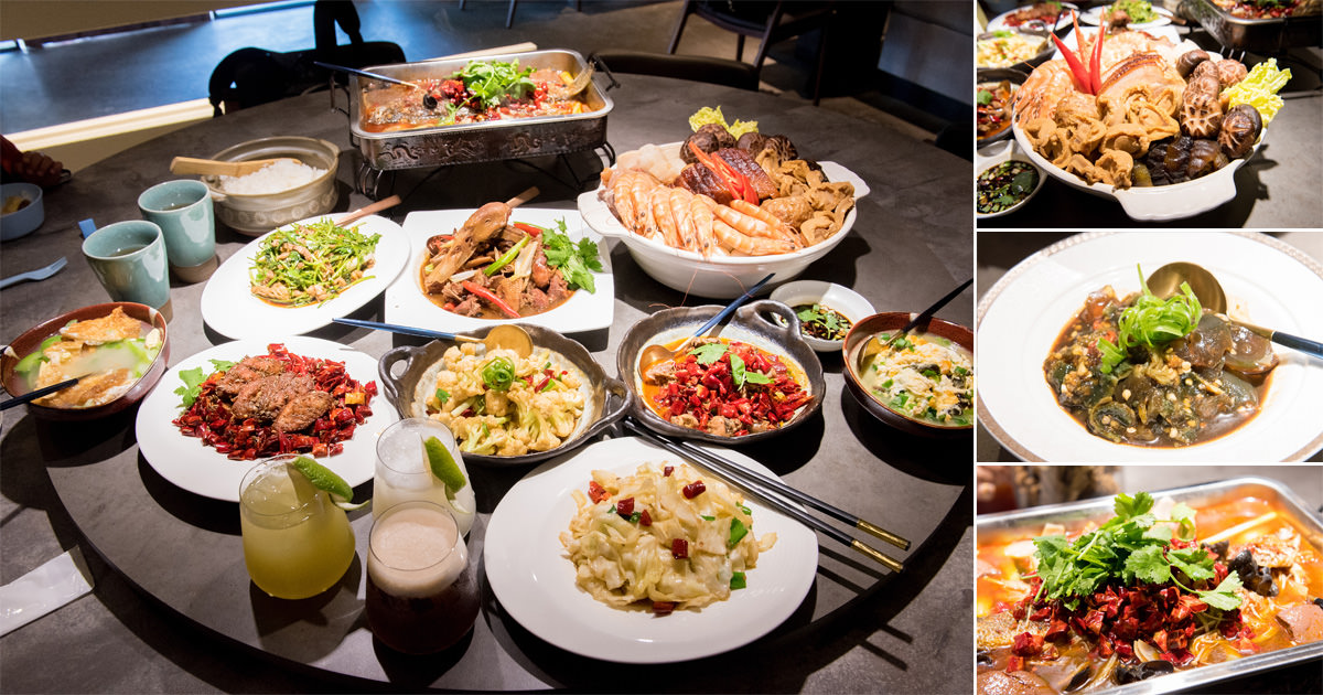 【台南美食】中國八大菜系台南也吃的到|辣的有層次的湖南料理|傳統湘菜料理~有你真好-湘菜沙龍