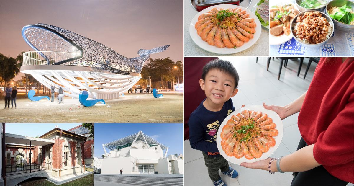 【台南旅遊】GOGO台南|2019過年特輯|店家帶路玩玩趣|一路吃吃吃美食~店家帶路玩玩趣#第二輯#
