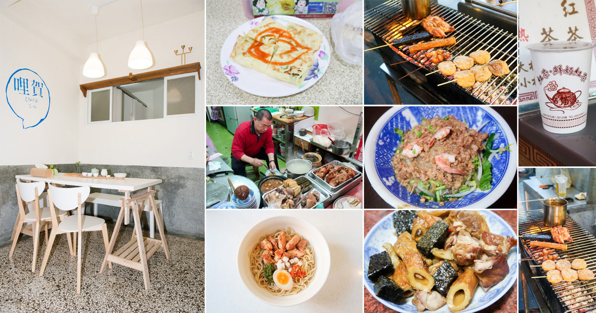 【台南旅遊】GOGO台南|2019過年特輯|跟著小管家吃吃趣~店家帶路玩玩趣#第四輯#