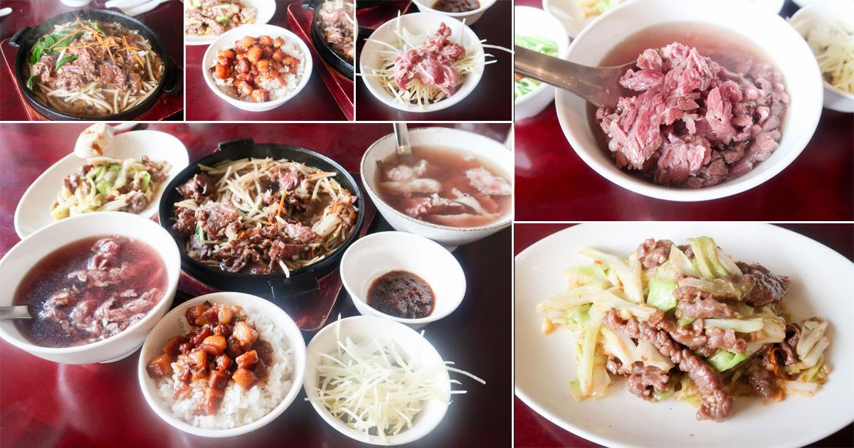 【台南美食】近20年在地牛肉湯店|一天配送三次的溫體牛|永華市政中心周邊美食~鴻品牛肉湯