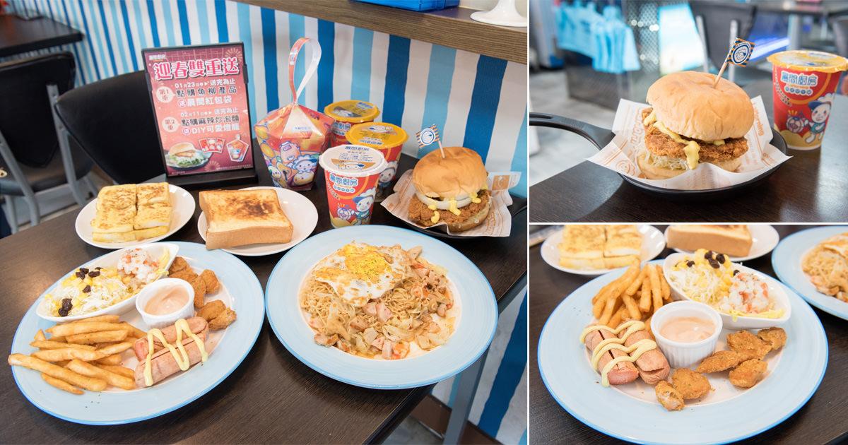 【台南美食】早午餐加飲料100元|超值組合餐39元|百道早餐選擇~晨間廚房東平店