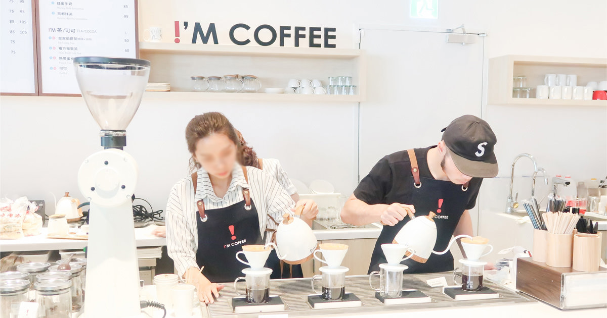 【台南美食】異人館新品牌 白色系咖啡館 手沖咖啡 輕食甜點~I'M  COFFEE