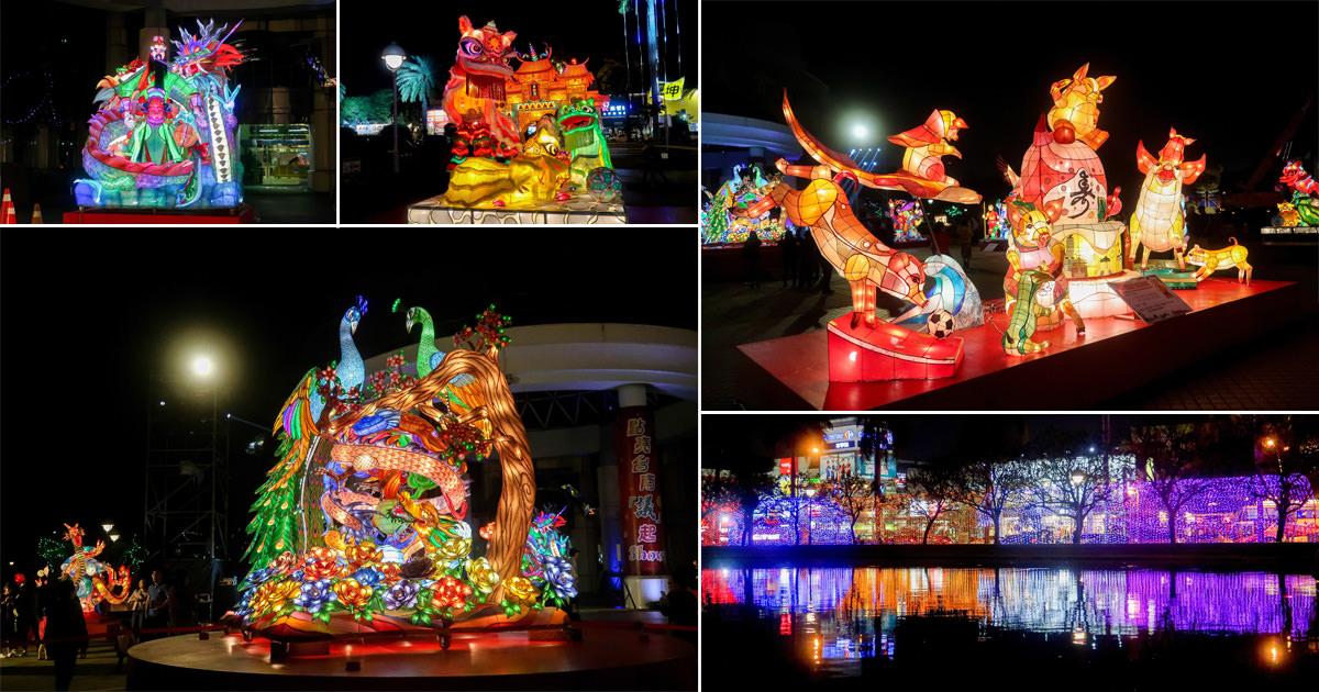 【台南燈節】迷你版台灣燈會在台南|期間限定照亮安平夜空~點亮台南『議』起Show燈會
