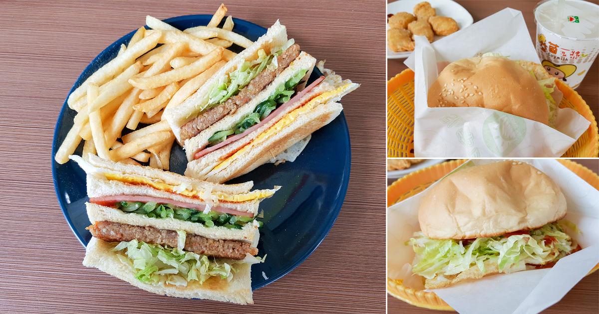 【台南美食】平價早午餐|現點現做餐點|套餐系列搭一杯飲料65元起~~弘爺漢堡-台南永華店