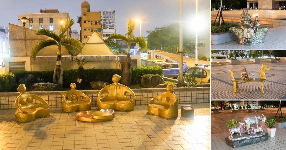 【台南景點】幸福之愛公共藝術創作|臺南生活美學館戶外廣場~〝幸福之愛〞戶外景觀雕塑展