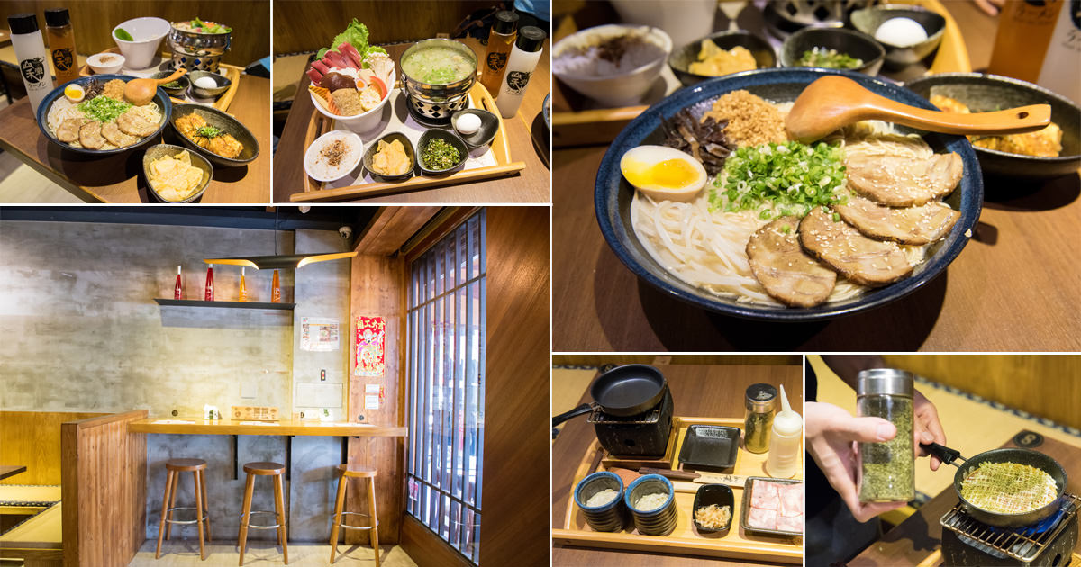 【台南美食】迷你版大阪燒|吃拉麵免費加麵|打卡送冰棒~山禾堂拉麵-台南館