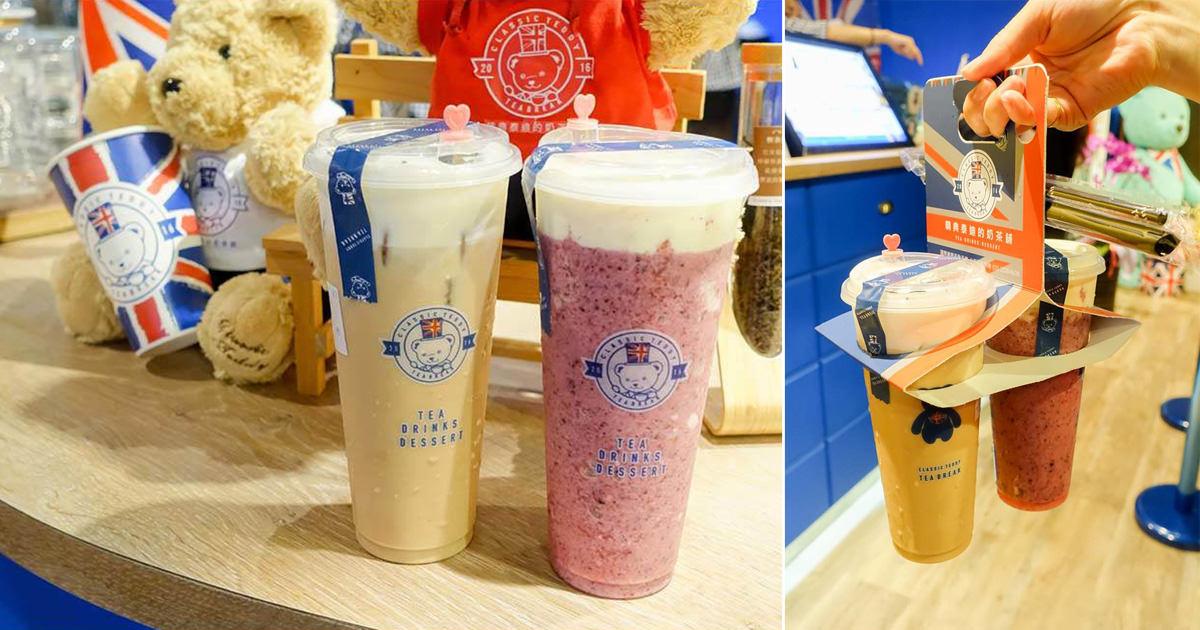 【台南飲料】輕奢奶茶第一品牌 南臺灣首家以泰迪熊為主題的奶茶鋪 ~ 精典泰迪的奶茶鋪