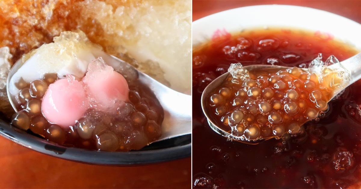 【台南甜品】純手工古早味粉圓|懷舊甜品~~阿川粉圓