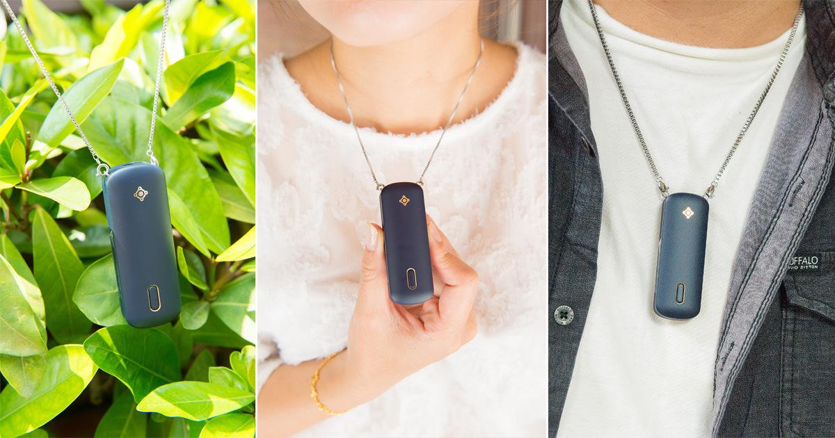 【3C用品】歐盟CE認證|台灣設計製造|內建鋰電池|過敏.花粉~~infoThink 隨身淨 隨身項鍊負離子空氣清淨機