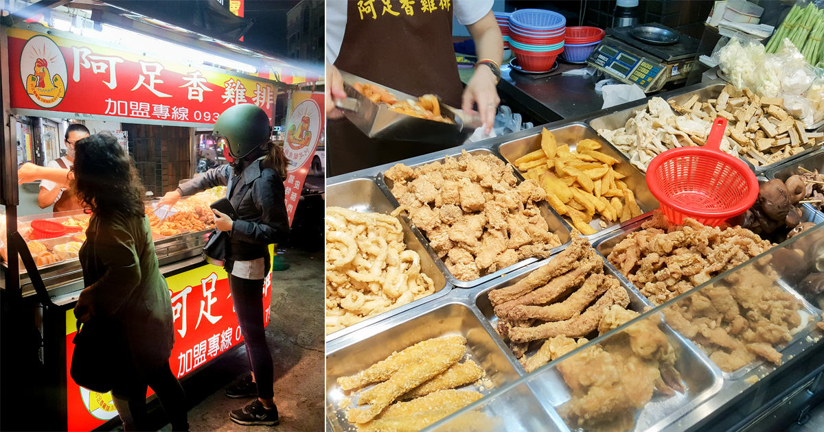 【台南美食】消夜必吃 香酥炸雞排 蒜頭鹹酥雞~~阿足香雞排