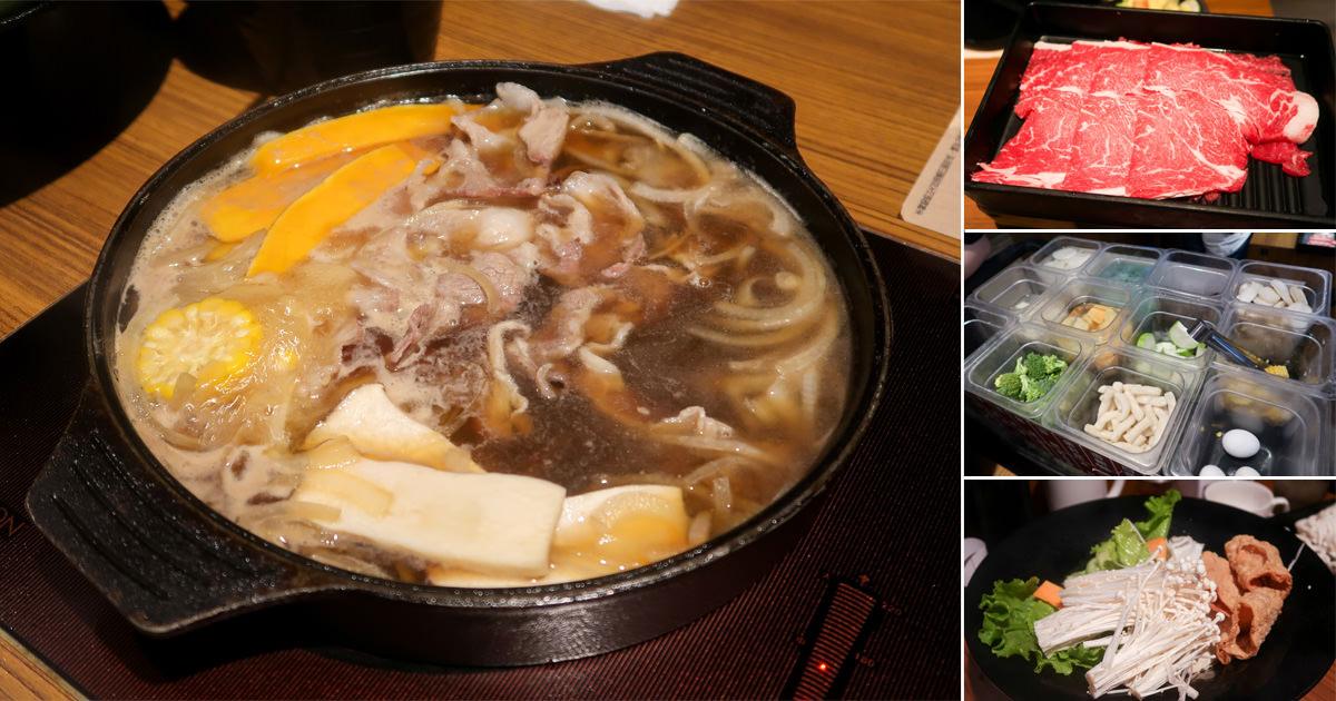 【台南美食】無湯的火鍋有湯的燒肉|Prime等級牛肉吃到飽~~一番地日式壽喜燒