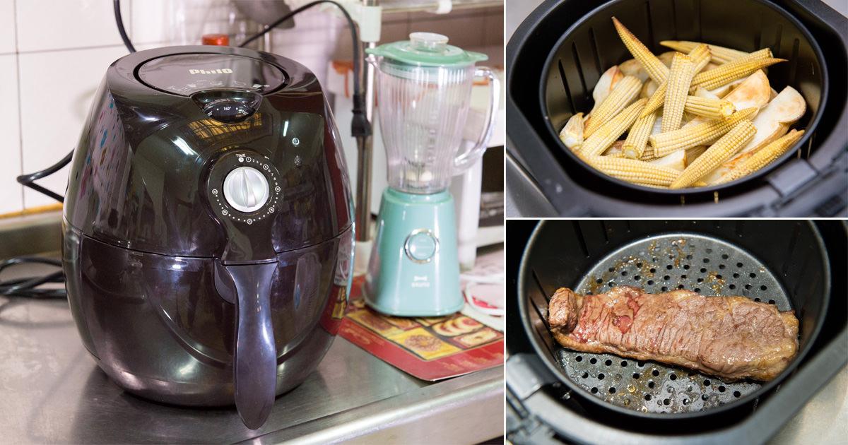 【廚房家電】業界唯一三年保固|比傳統炸物減少80%油脂|全新第三代智慧型溫控~~飛樂PHILO智慧型溫控無油無煙健康免油氣炸鍋(EC-106)
