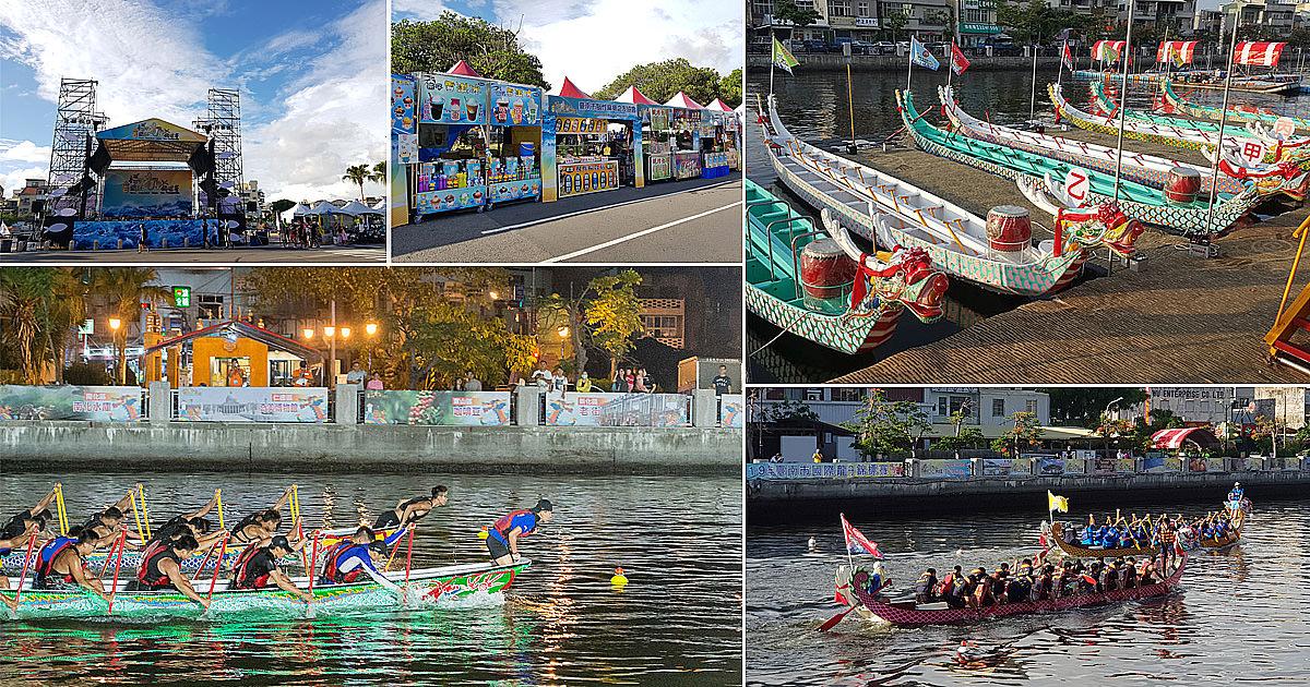 【台南活動】台南運河|夜間龍舟賽 ~ 2019台南市國際龍舟錦標賽