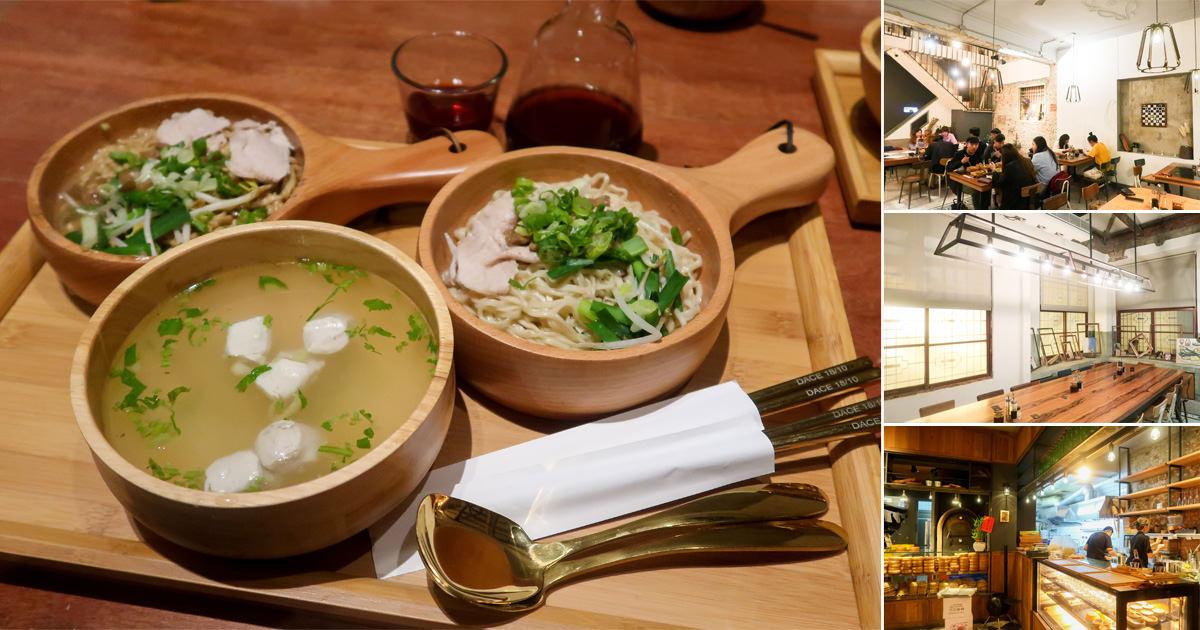 【台南中西區】文青麵館中的平價美食|金湯匙很高級吃起麵就是不一樣~~葉明致麵舖