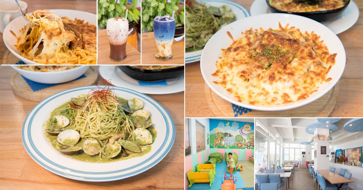 【新營美食】平價美味餐廳 適合親子與聚餐 備有素食和遊戲室~~努逗風味館 (新營店)