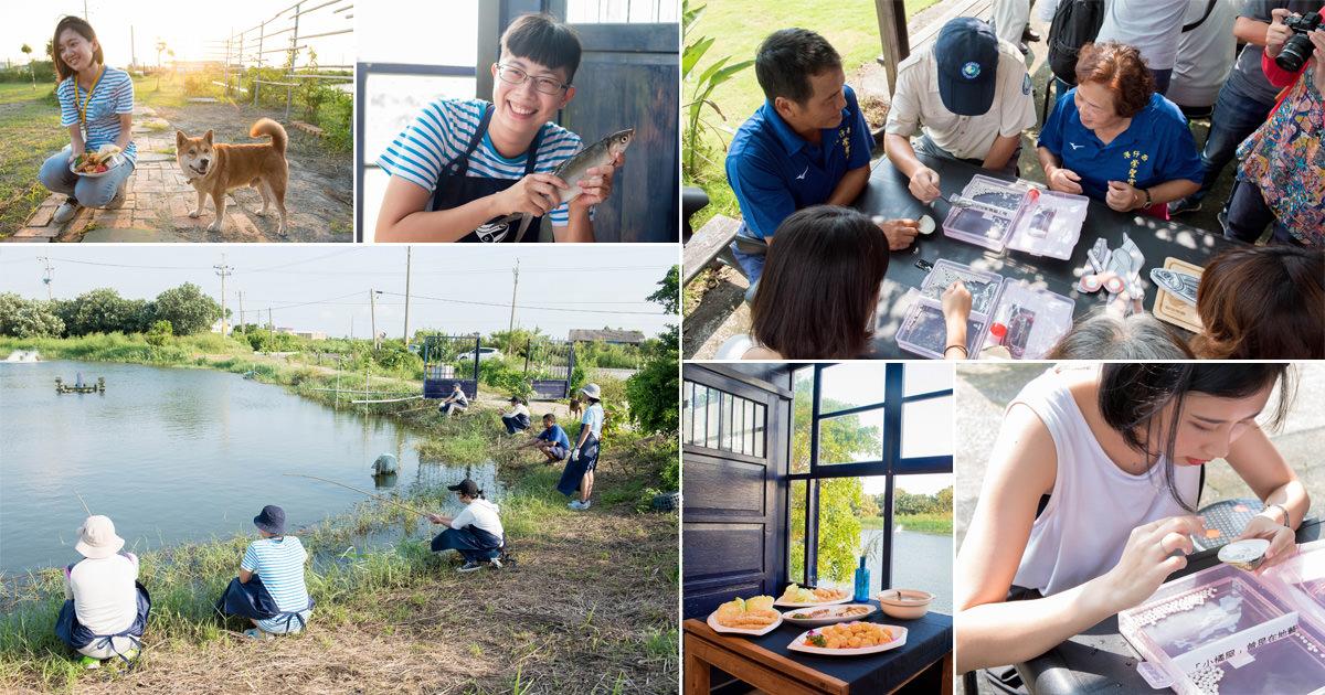 【台南七股旅遊】整個七股都是我的遊樂場|體驗釣虱目魚|魚塭裡的晚餐~~魚塭裡的餐桌