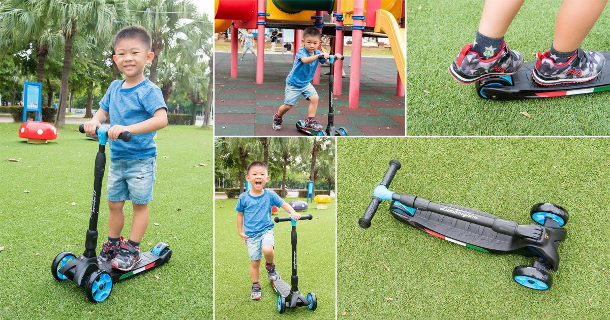 【兒童玩具】官方原廠授權|全台獨家|3段高度調整|後輪煞車~~Lamborghini藍寶堅尼 摺疊式滑板車