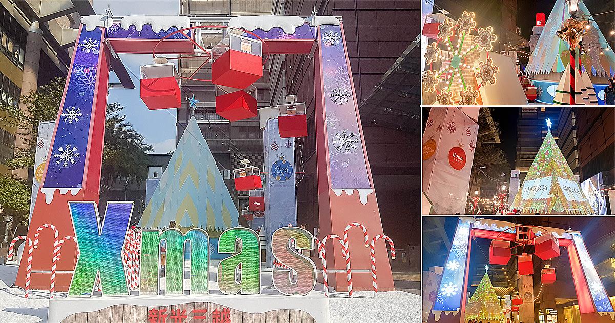 【台南活動】新光三越西門店聖誕裝飾|光雕耶誕樹|耶誕星河冰川~~光影耶誕 冬遊西門