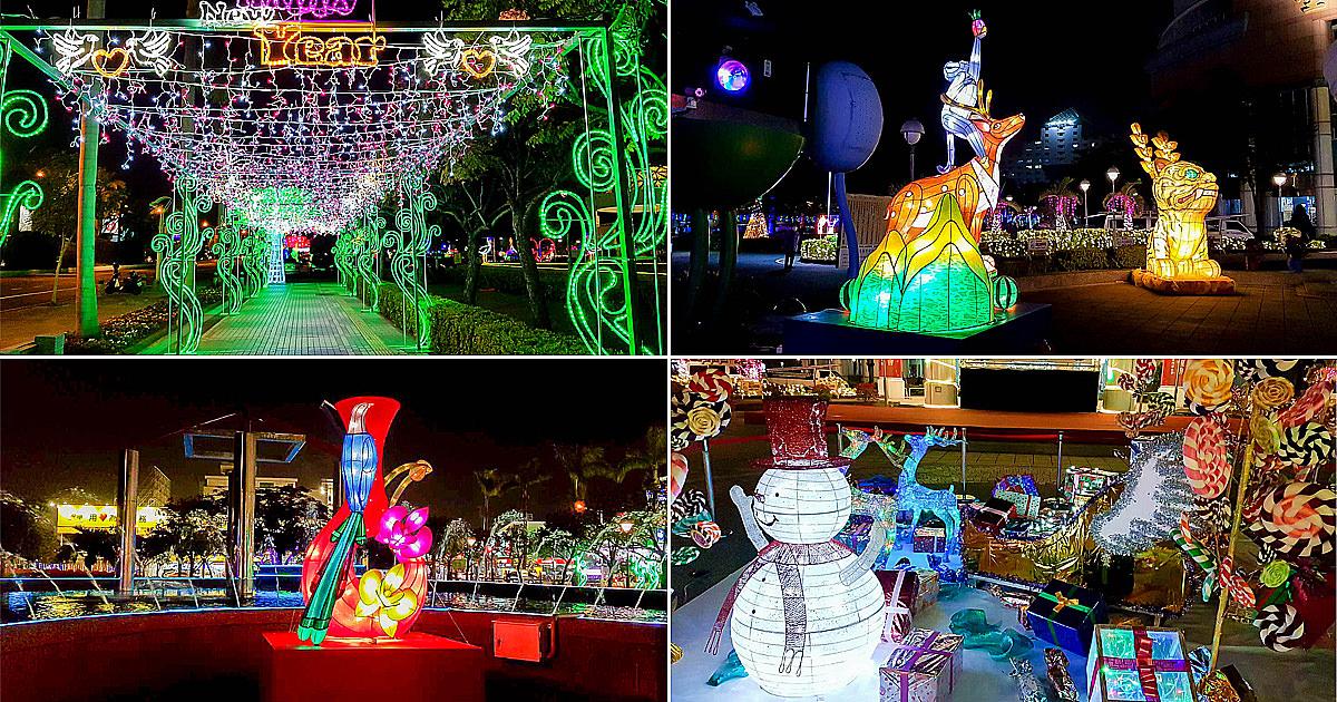 【台南活動】聖誕裝飾點亮市議會夜空|議員就職週年暨聖誕綠化點燈派對~~台南市議會