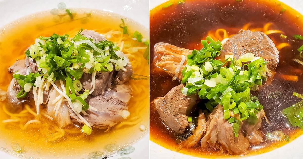 【台南美食】加了茶葉湯頭的牛肉麵|肉超大塊|清燉湯頭帶著酒香|牛肉燥飯~~上綋園牛肉麵御膳房