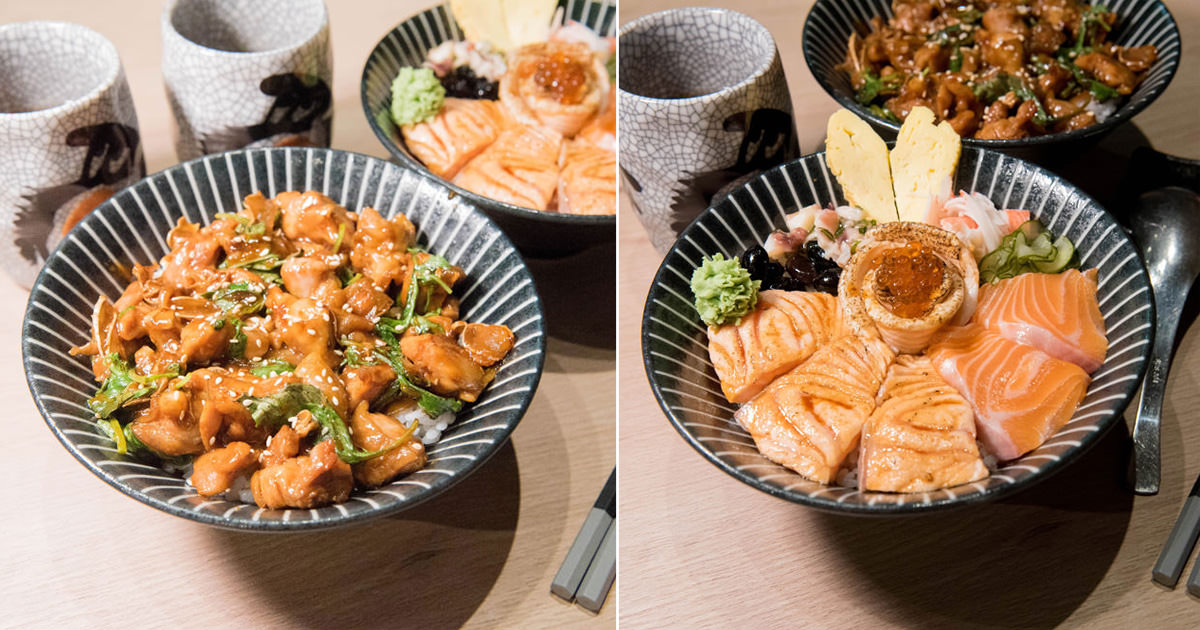 【台南美食】意外好吃的三杯雞丼飯|顆顆飽滿握壽司|生魚片新鮮不打折|壽司丼飯專賣店|平價外帶日式便當~~心丼食堂