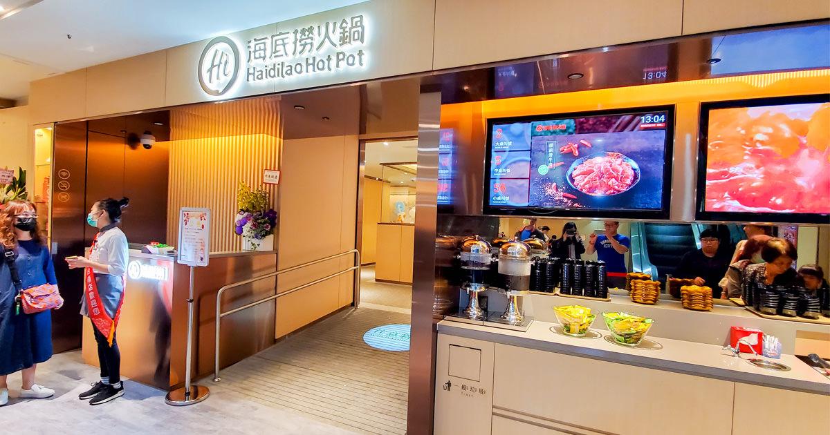 【台南美食】台南第一家海底撈進駐百貨|免費做指甲|川劇變臉|完整菜單~海底撈台南Focus店