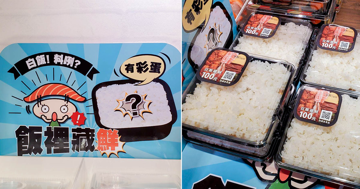 【台南美食】台南得來速壽司店(誤)|生魚壽司10元|盒裝壽司豐盛又便宜~~爭鮮外帶壽司