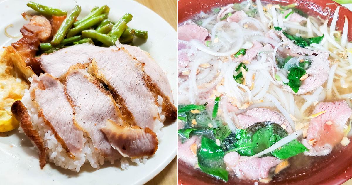 【台南美食】成大學生口袋名單|平價越式料理|廣式雞飯|招牌松阪豬飯~廣越美食