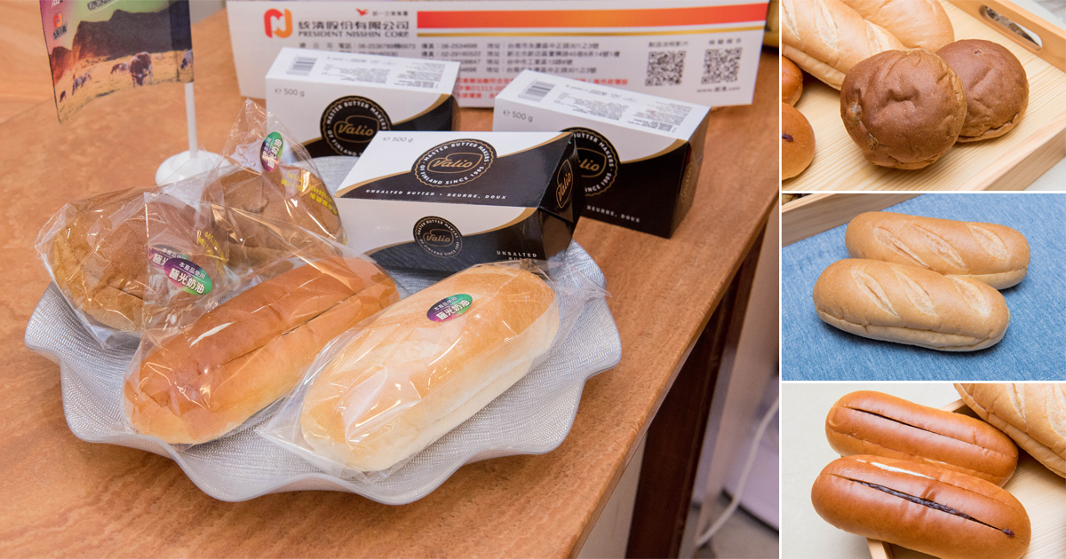 【台南美食】來自芬蘭Valio蔚優發酵奶油|極光奶油麵包|地區型40年麵包老店|一天出爐三次~~麥園烘焙坊