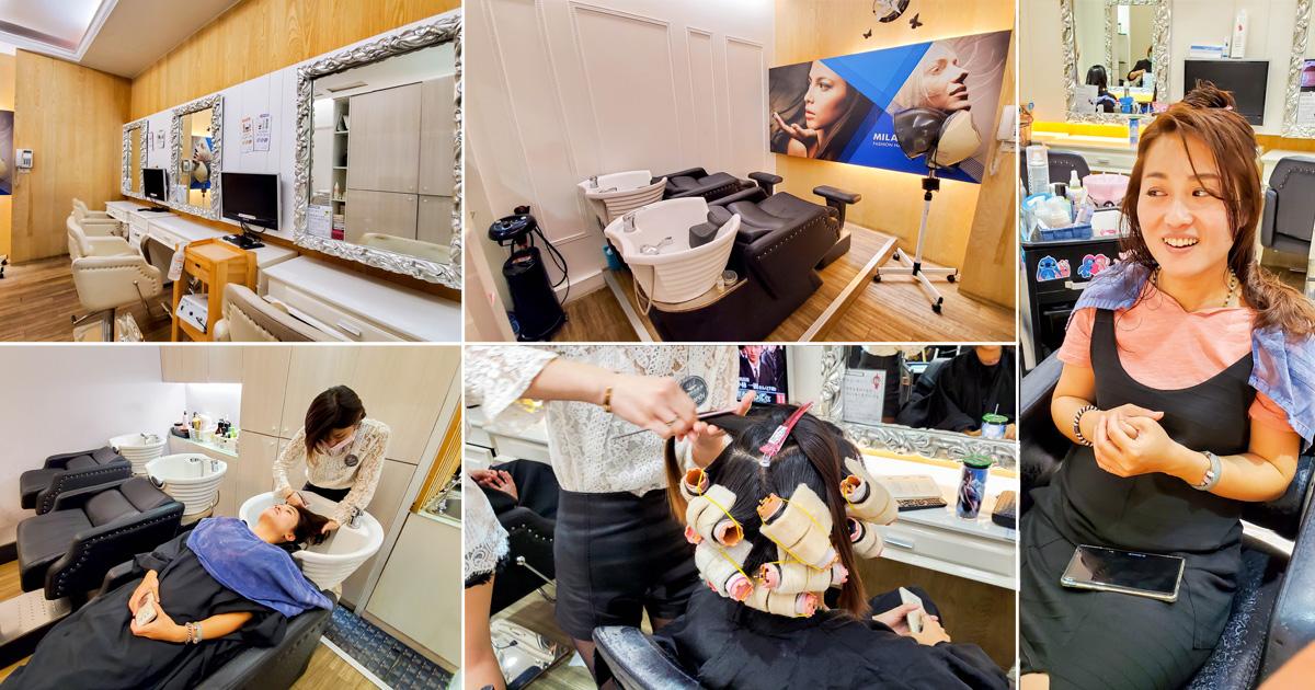 【台南造型】台南在地專業時尚髮型 造型燙/染只要1490元 依照客人需求客製造型 洗剪燙染一次搞定~~米蘭時尚髮型安和店