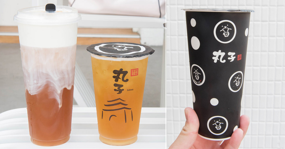 【台南飲料】使用百年茶莊茶葉|濃郁奶蓋茶|頂級手炒黑糖|自熬桂花漿~~丸子手作茶館