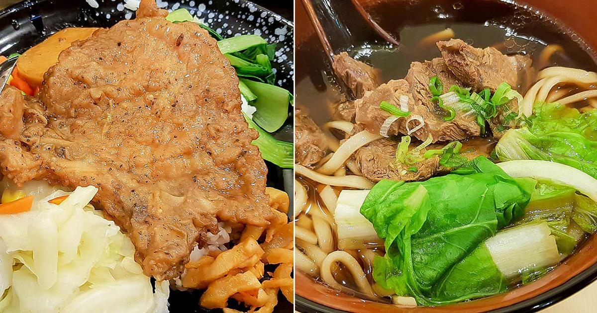 【台南美食】今晚你選哪一道?原汁牛肉麵、紅燒排骨飯通通85元~~三商巧福