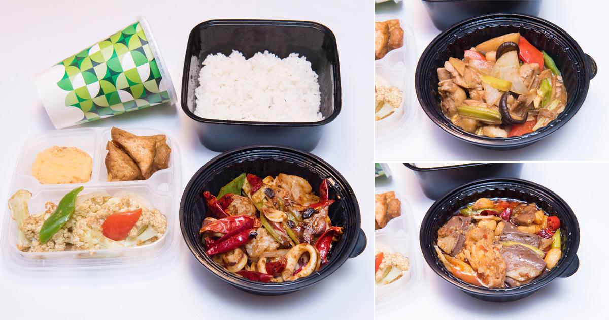 【台南美食】母親節限定套餐|經典烤鴨一鴨三吃|多款中式經典名菜|中式料理餐廳|個人外送套餐~~滿玥軒