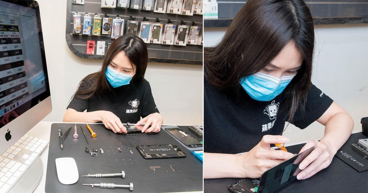 【台南手機維修】台南iPhone維修|Mac全機清理|iPad維修|電池耗電異常|免費檢測~~蘋果保衛站永康旗艦店