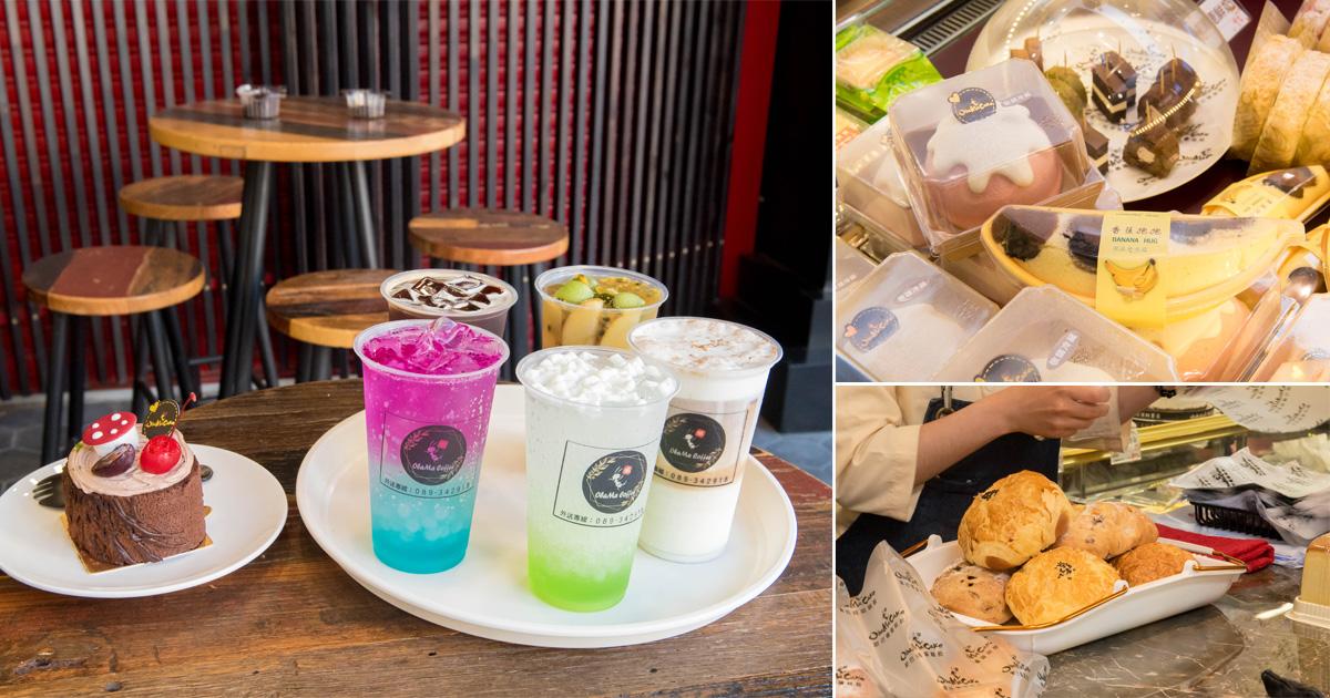 【台東美食】台東歐巴螞開的網美咖啡館|漸層飲料|在地初鹿鮮乳咖啡|在地麵包.甜點.生日蛋糕店|寒單餅伴手禮~~歐巴螞咖啡烘焙旗艦店